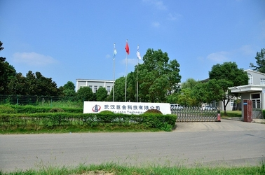 Wuhan JOHO Technology Co., Ltd