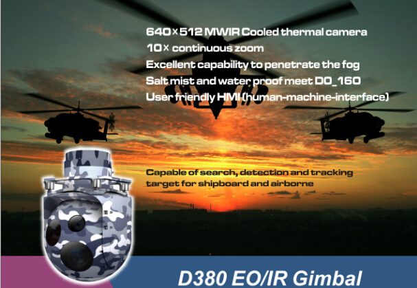 MWIR Cooled FPA EO IR Systems 10x Continuous Zoomm Color HD Camera