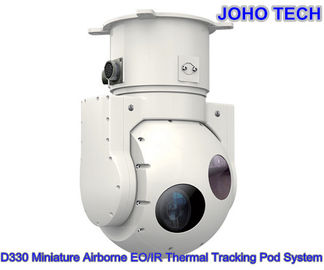 China Miniature Airborne 2 - Axis Electro Optical Sensor System supplier