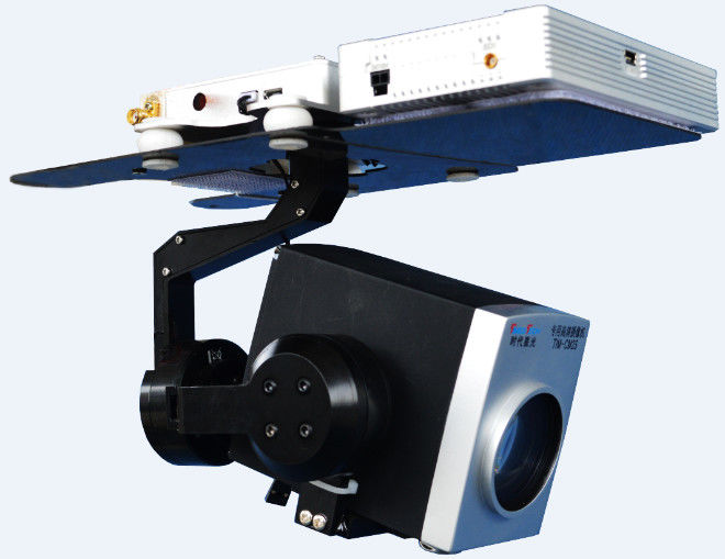 UAV Electro Optical Tracking System Real Time Imaging And Reconnaissance Proposal